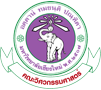 Chiang Mai University - Engineering Logo